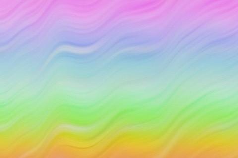 Разноцветная