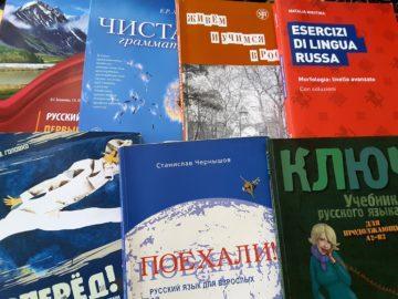 РКИ - русский как иностранный
