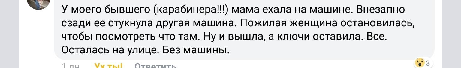 Nonna-min