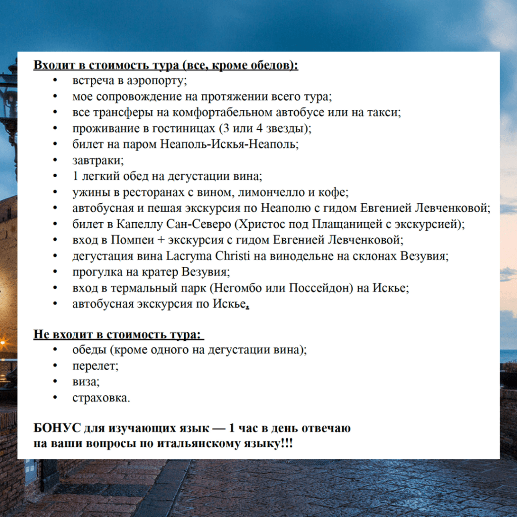ЧТО ВХОДИТ_Август