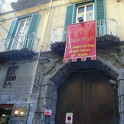 Отель в Неаполе