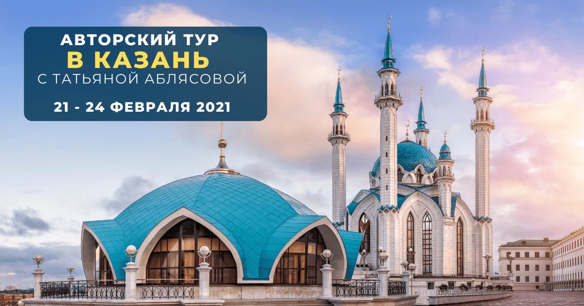 Казань красивая-min